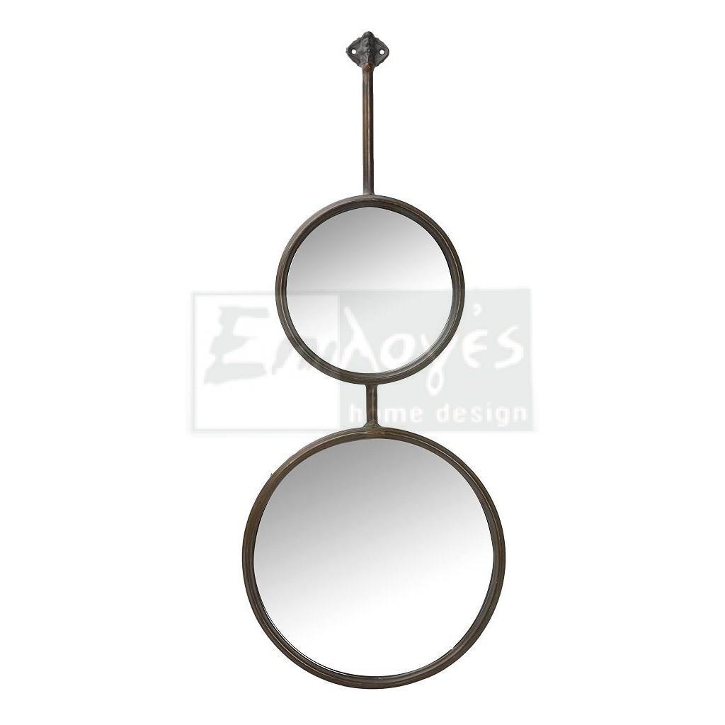διπλοσ κυκλοι μαυροσ 75εκ